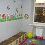 Игровой час речевого развития Радуга языков для малышей в Днепропетровском филиале.