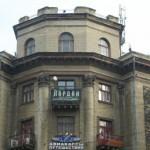 Здание Лардан в Николаеве