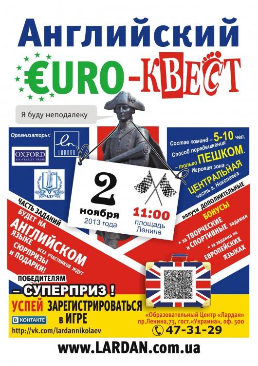 Курсы английского языка в Москве Рейтинг список